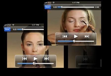 Tu móvil te ayudará a estar más guapa (I)