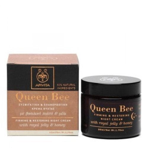 queen bee3-500x500