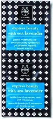apivita-express-mascarilla-hidratante-antioxidante-con-lavanda-de-mar