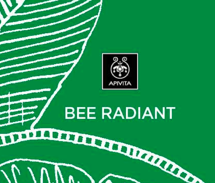 Captura de pantalla 2015 02 02 a las 18.15.30 Apivita presenta la nueva gama Bee Radiant