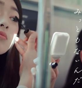 maquillaje japonesas